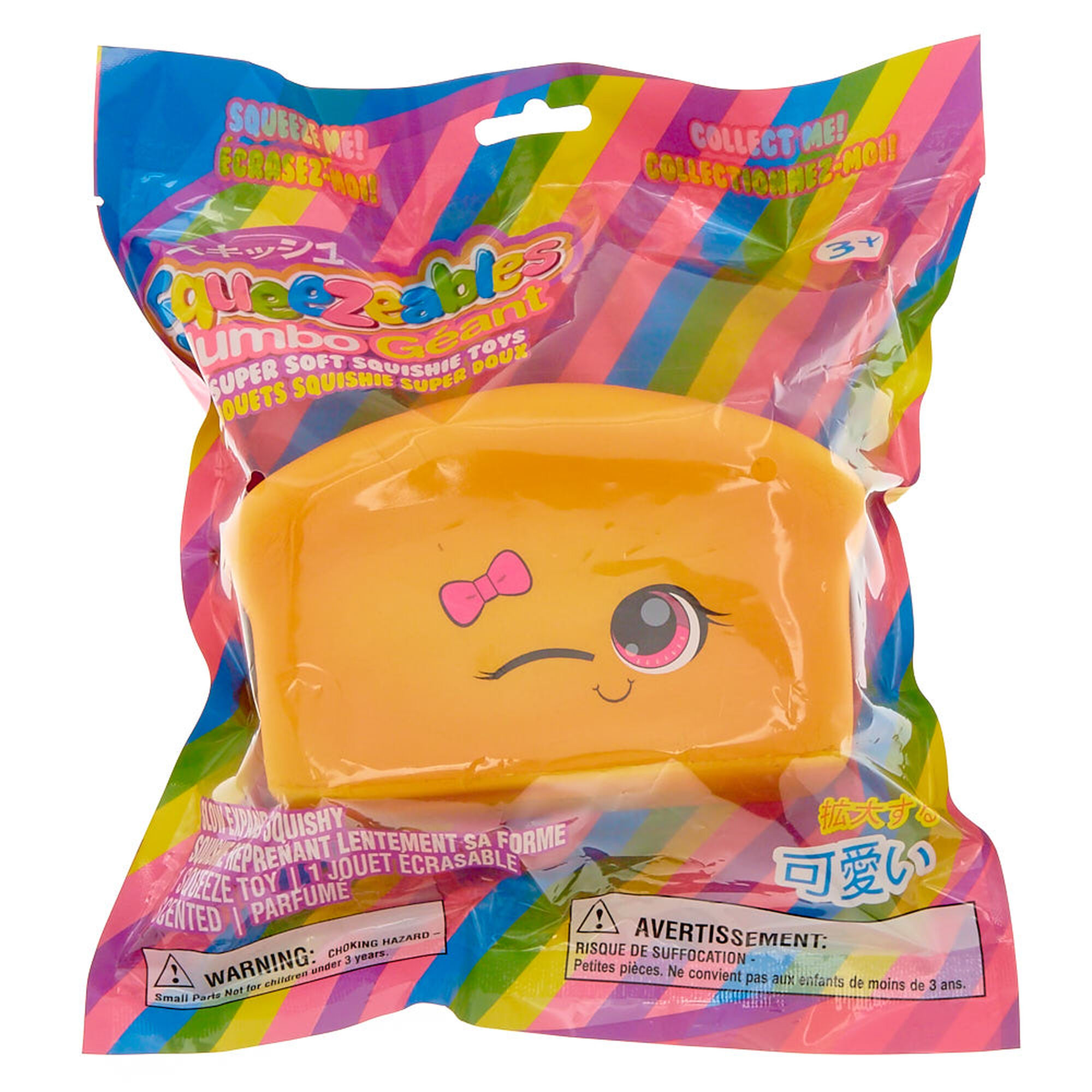 Squishy Toys Europe : Squeezables Bread Squishy Toy Claire s CA