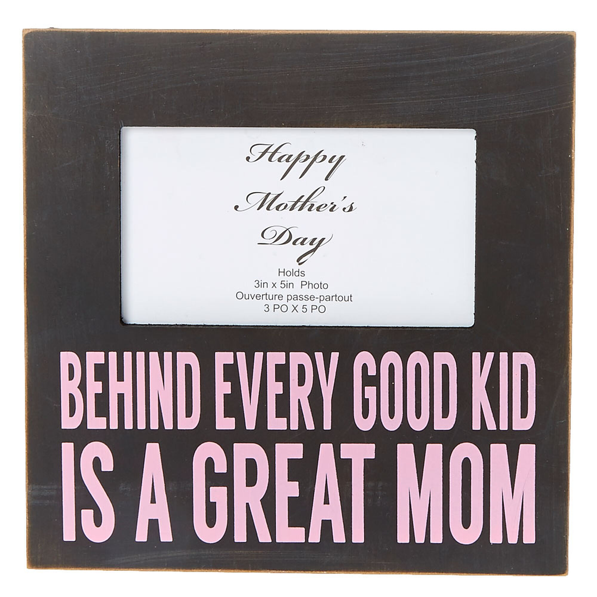 Great Mom Photo Frame | Claire\'s US