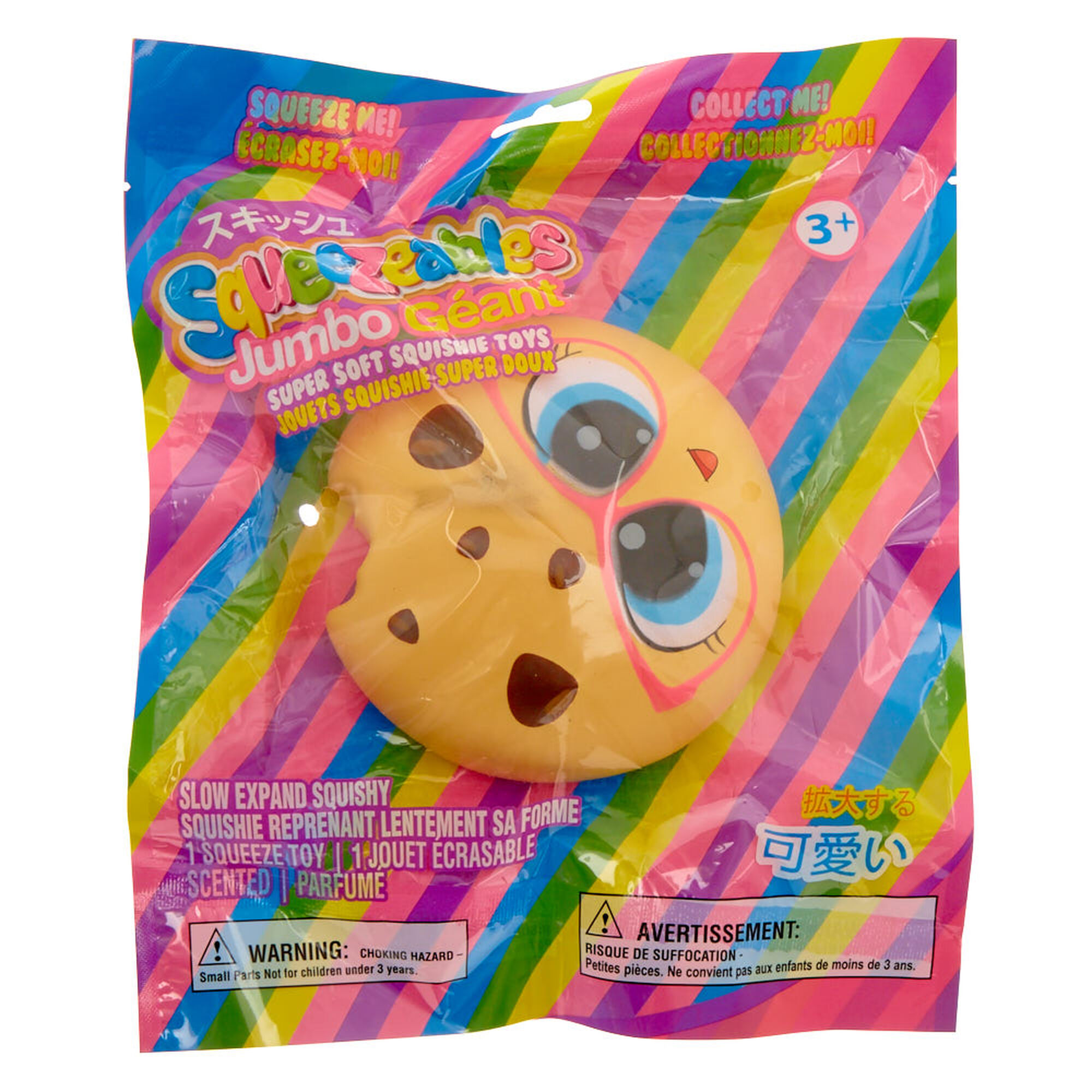 Squishy Chocolate Chip Cookies : Chocolate Chip Cookie Squishy Toy Claire s US