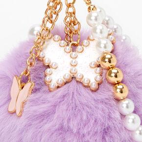 Butterfly Pearl Pom Keychain - Purple,