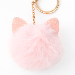 Gold Pom Pom Cat Keyrings - 3 Pack,
