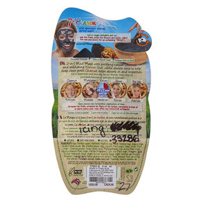 7th Heaven Charcoal Face Mask,