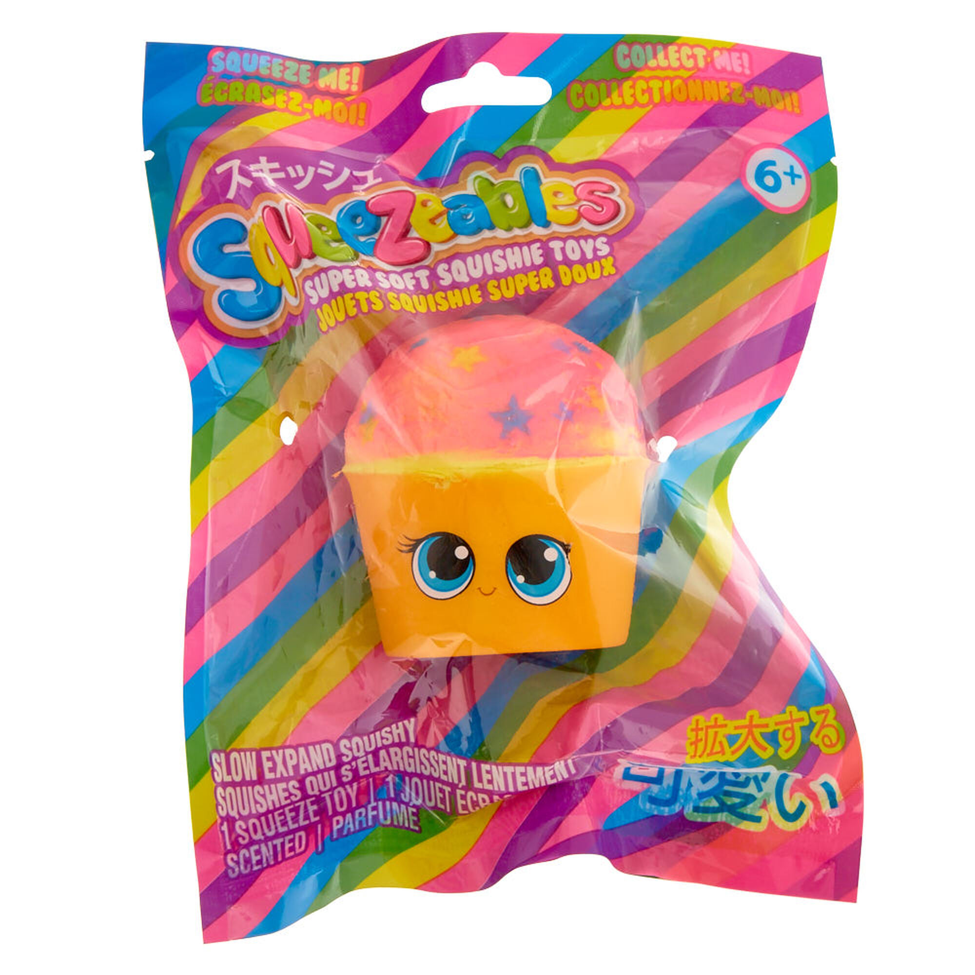 Squeezables Cupcake Squishy Toy Claire s CA