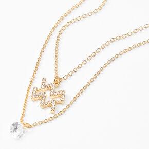 Gold Cubic Zirconia Zodiac Multi Strand Necklace - Aquarius,